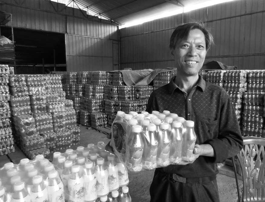 laos_drinkfactory