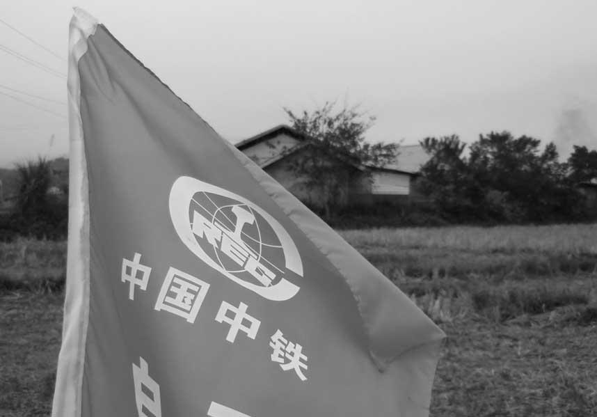 laos_chinaflag